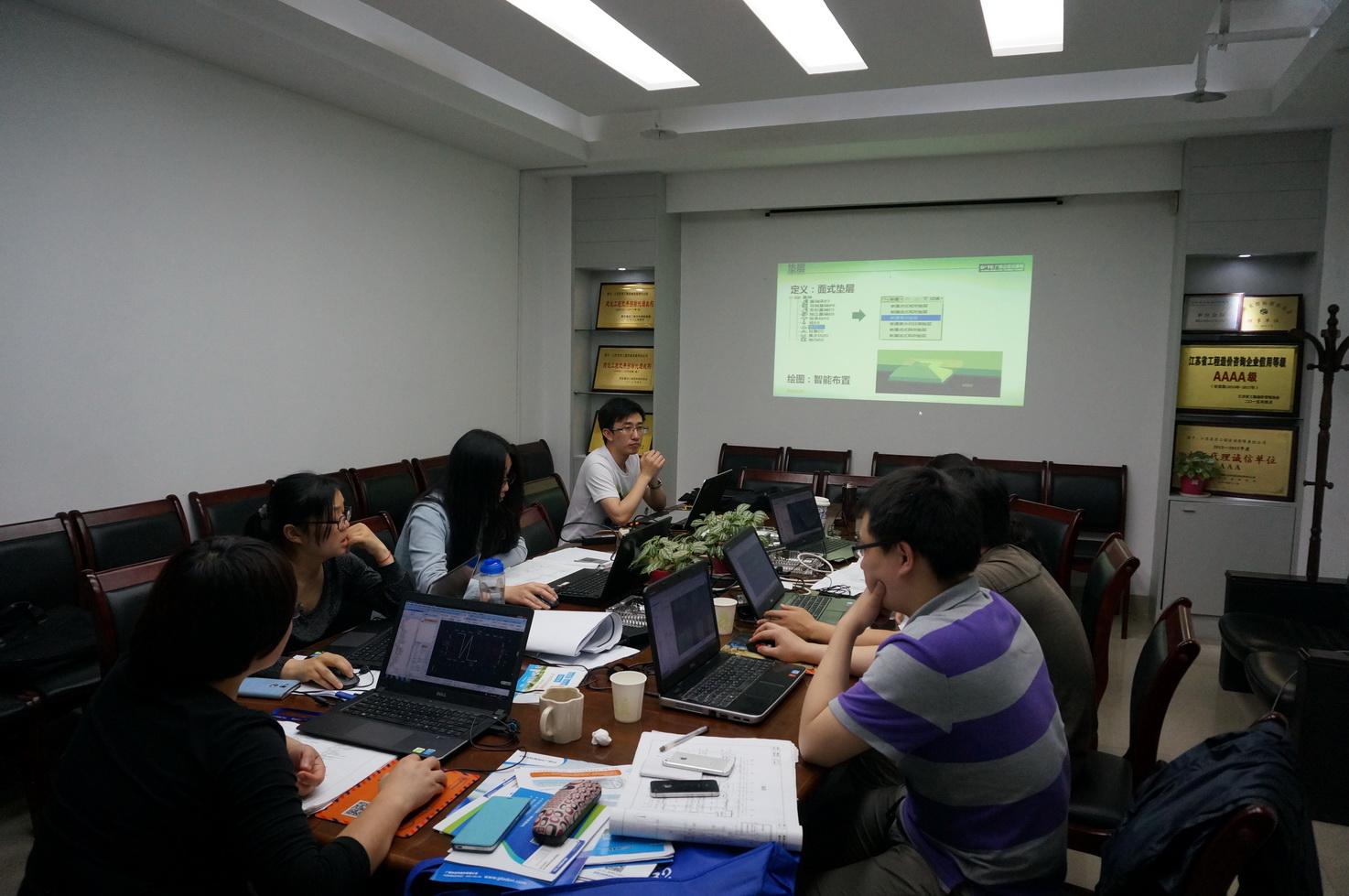 组织员工参加广联达软件培训